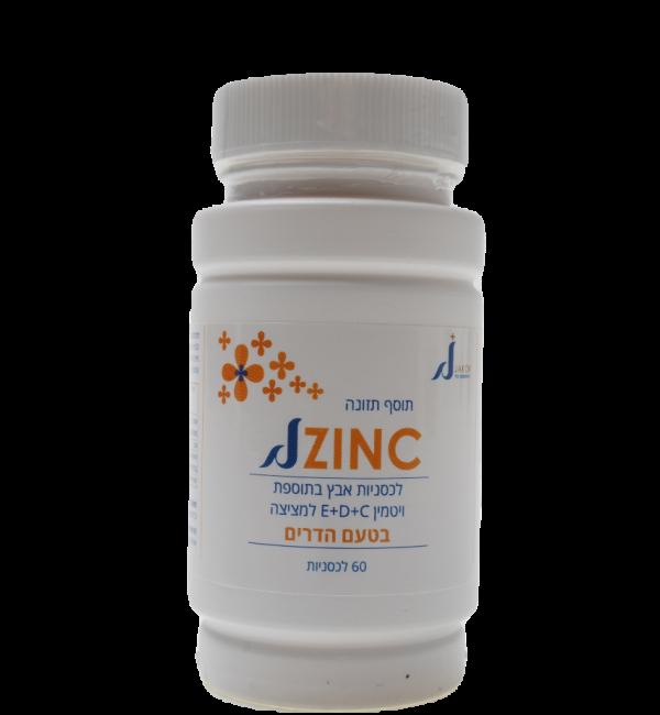 Citrus Zinc Lozenges